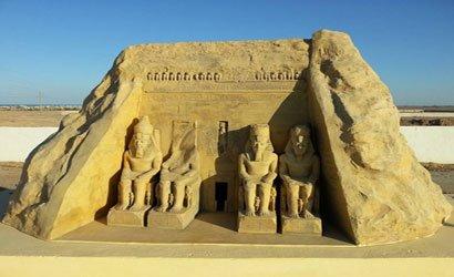 Mini-Egypt
